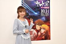【プレゼント】神田沙也加サイン入りポスターを1名様にプレゼント! 応募はツイッターをフォロー&リツイートするだけ