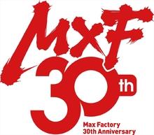 「マックスファクトリー設立30周年 オメデトMAX展示会」開催決定! PLAMAX霞ほか、気になる商品が盛りだくさん!!