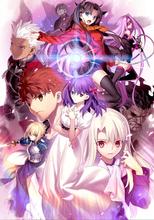 アニメ映画「Fate/stay night [Heaven's Feel] I.presage flower 」、大ヒットスタート! 全国動員・興収ランキング1位を達成