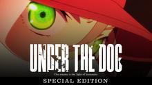 主題歌に「けいおん!」作家陣が参加! クラウドファンディング発アニメ「UNDER THE DOG」日本公開プロジェクトが本日始動