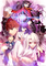 アニメ映画「Fate/stay night [Heaven's Feel] I.presage fl...