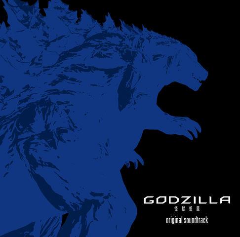 「GODZILLA 怪獣惑星」、音楽を担当するのは、「ゴジラ vs スペースゴジラ」「ゴジラ 2000 ミレニアム」の服部隆之に決定!!