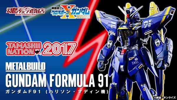 「TAMASHII NATION 2017」開催記念! METAL BUILD ガンダムF91 (ハリソン・マディン機)の受注販売がスタート!