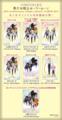 「美少女戦士セーラームーン」25周年記念クラシックコンサートCD、10戦士勢ぞろいのジャケ写公開! 法人別オリ特も発表!