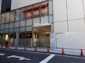 パルコヤ、TOHOシネマズ、松坂屋を集結した新複合商業施設「上野フロンティアタワー」が11月4日OPEN! 松坂屋上野店南館跡地