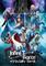 【犬も歩けばアニメに当たる。第35回】「Infini-T Force」熱い!カッコいい!タツノコ4大ヒーローがフル3DCGで共演