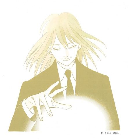 「モーニング」にて連載の「ピアノの森」が2018年4月よりNHK総合にてTVアニメ化決定!!