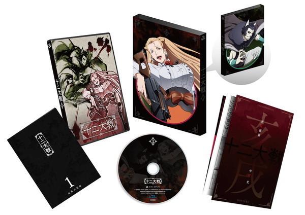 「十二大戦」Blu-ray&DVD、西尾維新×中村光描き下ろしコミックなど豪華特典が公開!! キャスト多数出演のイベントも開催決定