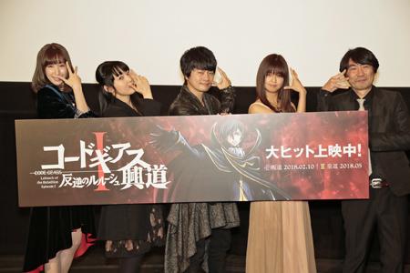 アニメ映画「コードギアス 反逆のルルーシュI 興道」、初日舞台挨拶のオフィシャルレポートが到着!