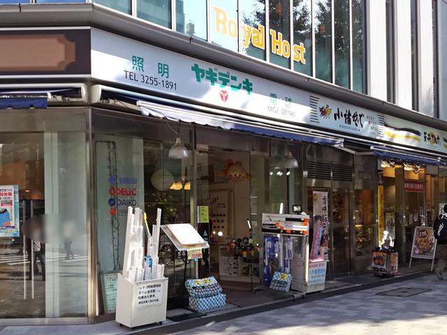 中央通りの老舗 照明器具・電球専門店「八木電器商会」が11月30日(木)をもって閉店 64年の歴史に幕