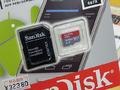 【たまにはPCパーツ】容量400GBのmicroSDXCカード「SDSQUAR-400G-GN6MA」がSanDiskから!