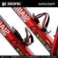 人類史上初めてモビルスーツを開発したZEONIC社から、シャア・アズナブル専用のロードバイクが誕生!!