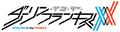 「ダーリン・イン・ザ・フランキス」、第1弾PV解禁! メインキャスト&追加スタッフ情報も公開に