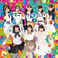 「けものフレンズ」から誕生したユニット・どうぶつビスケッツ×PPP、2ndシングルのミュージックビデオが完成!