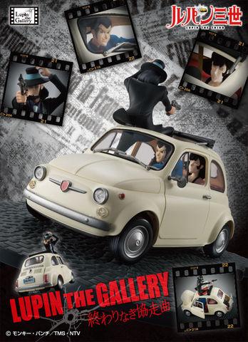 劇中さながらのカーアクションシーンを再現することができるフィギュア「ルパン・ザ・ギャラリー 終わりなき協走曲」が登場!!