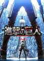 Linked Horizon、ライブツアー「進撃の軌跡」の千秋楽公演レポートが到着!