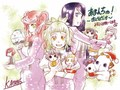 アニメ「あまんちゅ!」、第2期が2018年4月放送決定! PV&キービジュアルも解禁に