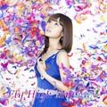 人気声優・渕上舞のソロデビューが決定! 2018年1月にはデビューアルバムが発売