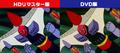 「マジンガーZ Blu-ray BOX」、ネガスキャンHDリマスター版の映像を公開!