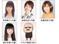 「Fate/Grand Order」、「異端なるセイレム」は11月下旬配信決定! ニコ生にて特番放送も