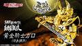 新たなる黄金伝説の幕開け!! S.H.Figuarts 黄金騎士ガロ(冴島鋼牙)が登場!!