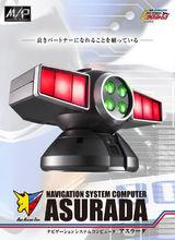 「新世紀GPXサイバーフォーミュラ」からナビゲーションコンピュータ「アスラーダ マシン」が発光可動音声ギミック搭載で登場!