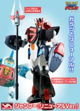 「超力ロボガラット」からジャンブーがリニューアルしてヴァリアブルアクション Hi-SPECで販売決定!!