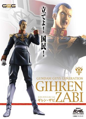 """敢えて言おう、""""買い""""であると!!「機動戦士ガンダム」より、ジオン公国ザビ家の長男にして総帥、ギレン・ザビが登場"""