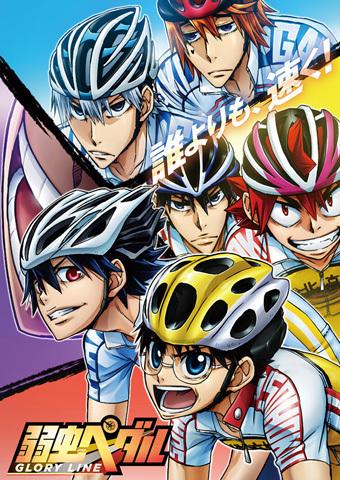 「弱虫ペダル」、TVアニメ第3期名エピソード上映イベント Vol.2のオフィシャルレポートが到着!