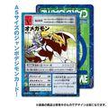 「デジタルモンスター20周年」を記念した「デジタルモンスターカードゲーム」のセットが3種同時発売!