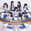 Wake Up, Girls!が放つ成長と個性の輝き! ニューシングル「7 Senses」&「雫の冠」永野愛理、青山吉能、高木美佑インタビュー
