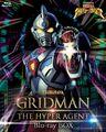 新作アニメ「SSSS.GRIDMAN」の制作が発表に! 「電光超人グリッドマン」東京コミコン2017ステージレポート