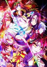 「ノーゲーム・ノーライフ ゼロ」、BD&DVDが18年2月23日発売決定! サントラCDも同日リリース