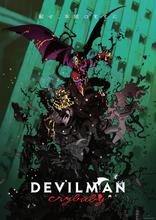 【試写会プレゼント】これが湯浅政明監督が描く新たな「デビルマン」!「DEVILMAN crybaby」、一般試写会に20名様をご招待!