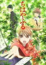 実写映画公開&原作10周年記念! 傑作選「ちはやふる 秀歌撰」が2018年1月、日本テレビにて放送決定!