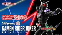 TVシリーズの最終話にも登場し強烈な印象を与えた「仮面ライダージョーカー」が魂ネイション開催記念商品で登場