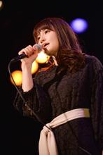 中島愛、復帰後初のフルアルバム「Curiosity」が2018年2月14日発売決定! FCイベントレポートも到着