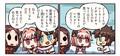 「Fate/Grand Order」、「ますますマンガで分かる!FGO」第19話を更新!