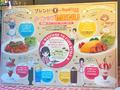 人気アニメ「ブレンド・S」、ロイヤルホストとコラボ! 秋葉原店でタイアップメニューを提供中
