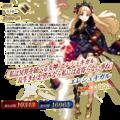 「Fate/Grand Order」の期間限定イベント「冥界のメリークリスマス」、12月15日メンテ後より開催!