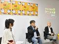 モモーイも参戦、「アキバ総研」15年を振り返るスペシャルイベント! 「アキバ総研15周年大感謝祭」レポート