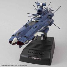 「宇宙戦艦ヤマト2202」より、1/1000 地球連邦アンドロメダ級二番艦 アルデバラン ムービーエフェクトVer.登場!