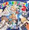 Yahoo!検索大賞2017アニメ部門賞を受賞した「けものフレンズ」、CD発売記念リリースイベントの詳細が発表に!!