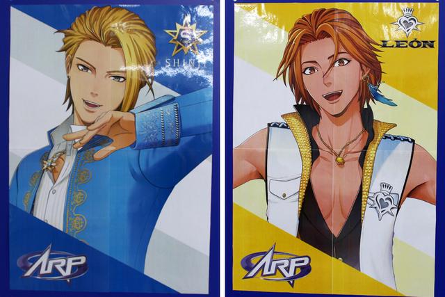AR performersに属するのは、シンジ(左)とレオン(右)