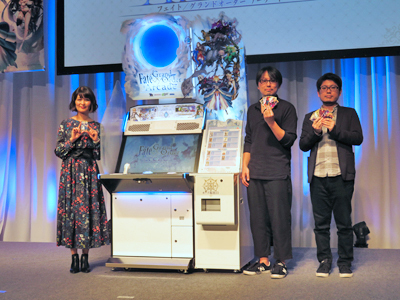 川澄綾子、「Fate/Grand Order Arcade」実機プレイを披露!!  誰でも楽しめる要素が満載のアーケード版発表会レポ!