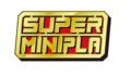 「こ、これが食玩!?」高いクオリティとマニアックなラインアップが話題の「スーパーミニプラ」開発担当者に直撃インタビュー!