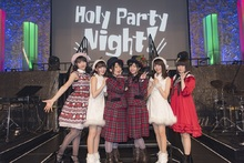 petit milady、Pyxis、山崎エリイ、村川梨衣が競演! コラボも新曲も飛び出したクリスマスイベント「Holy Party Night!」レポ