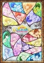 ファンに支えられて劇場版決定!! 「劇場版 うたの☆プリンスさまっ♪ マジLOVEキングダム」が2019年に公開!!