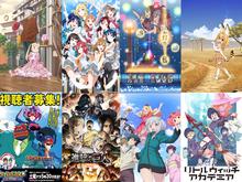 2017年のベストアニソンは? 「2017アニメ年間OP&ED人気投票」スタート!