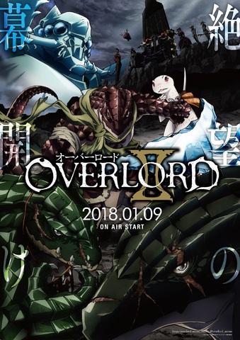 「オーバーロードII」は2018年1月8日より放送開始! 追加キャストに東地宏樹、雨宮天、安野希世乃らが決定
